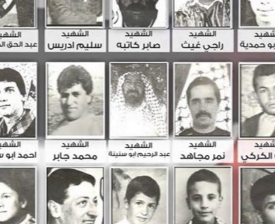 شهداء مذبحة الحرم الابراهيمي