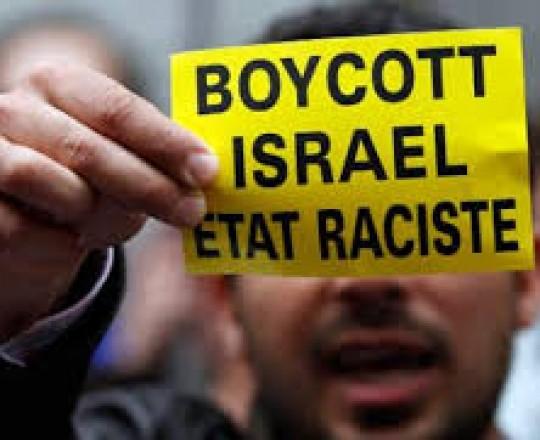 مؤخّراً : تشهد حركة المقاطعة العالمية لدولة الاحتلال تزايداً ملحوظاً