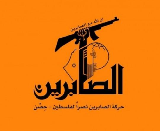شعار الفصيل الفلسطيني المقرب من ايران