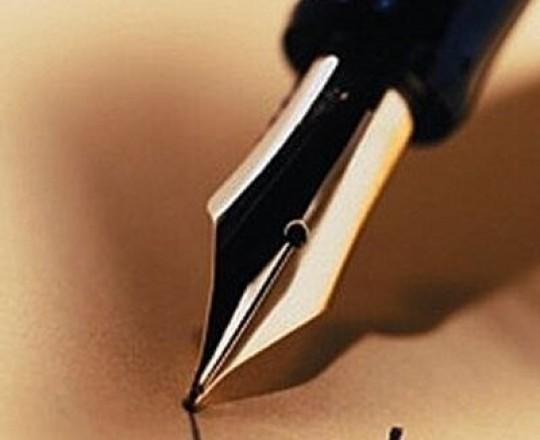 قلم.jpeg