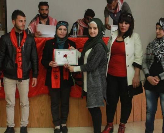 تكريم الطالبات الفاعلات في جامعة النجاح