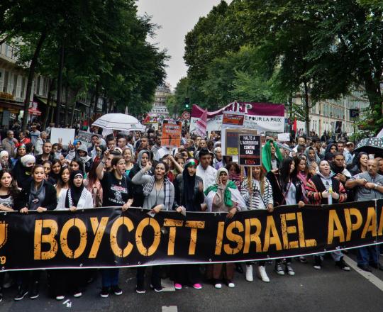 من فعاليات حركة المقاطعة BDS - ارشيف
