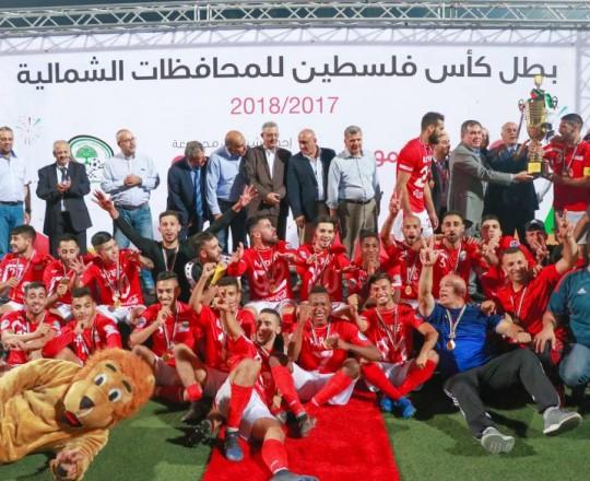 هلال القدس يتوج بلقب كأس فلسطين