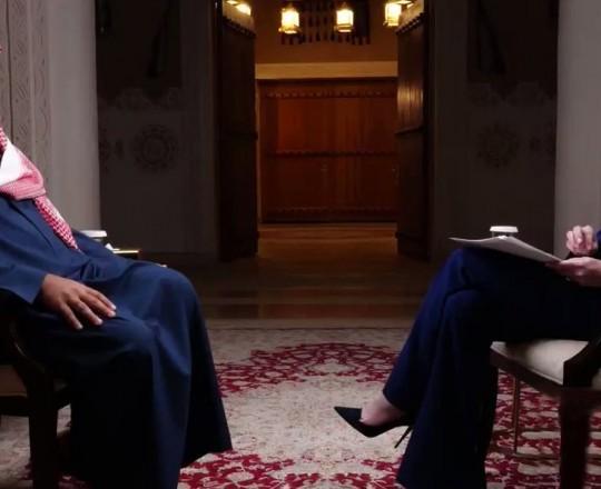 نورا أودينيل في حوار مع محمد بن سلمان