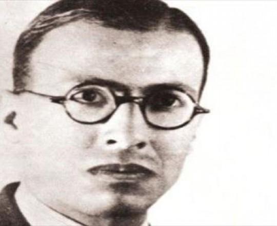 إبراهيم طوقان