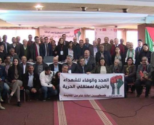 اليساري العربي