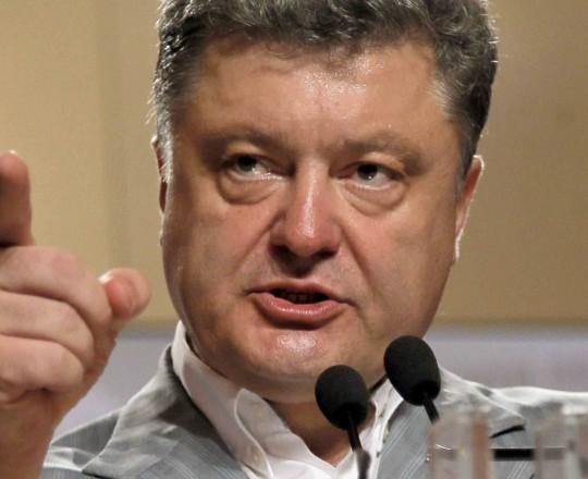 الرئيس الأوكراني بترو بوروشينكو