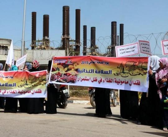 أرشيفية: مظاهرة نسوية تطالب بحل أزمة كهرباء القطاع