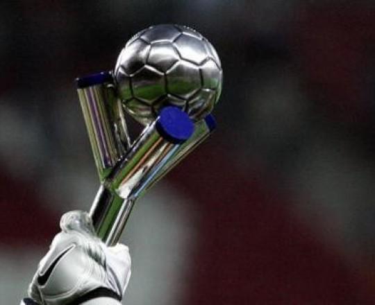 كأس مونديال الشباب