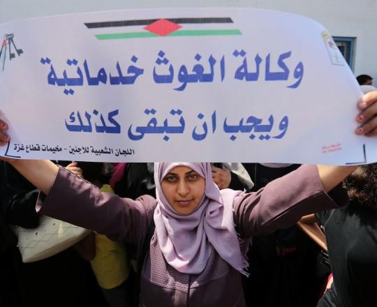 اعتصام سابق أمام مقر الأونروا بغزة - أرشيف