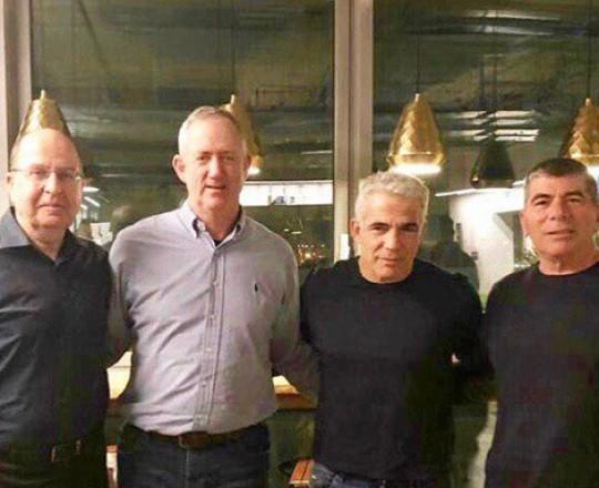 صورة تجمع الصهاينة: غانتز ويائير وبوغي، وغابي