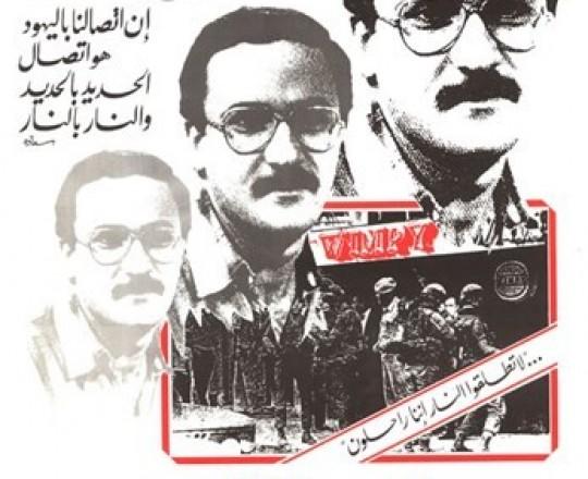 الشهيد خالد علوان
