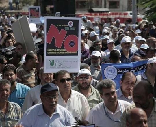 مسيرة سابقة لموظفي الوكالة في غزة - أرشيف