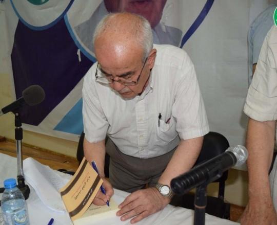 جانب من حفل توقيع كتاب المفكّر غازي الصوراني