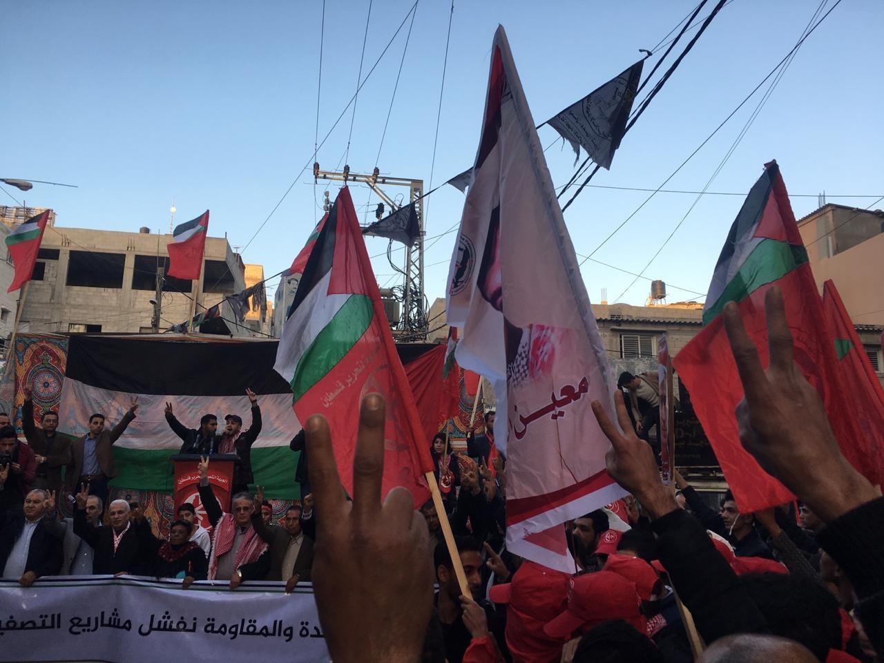 احياء ذكرى اطلاقة الجبهة الشعبية في مدينة غزة  (7).jpg