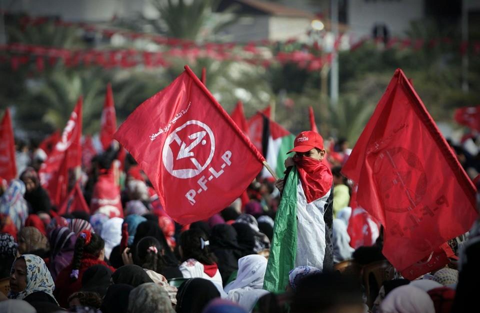 اليسار الفلسطيني.jpg