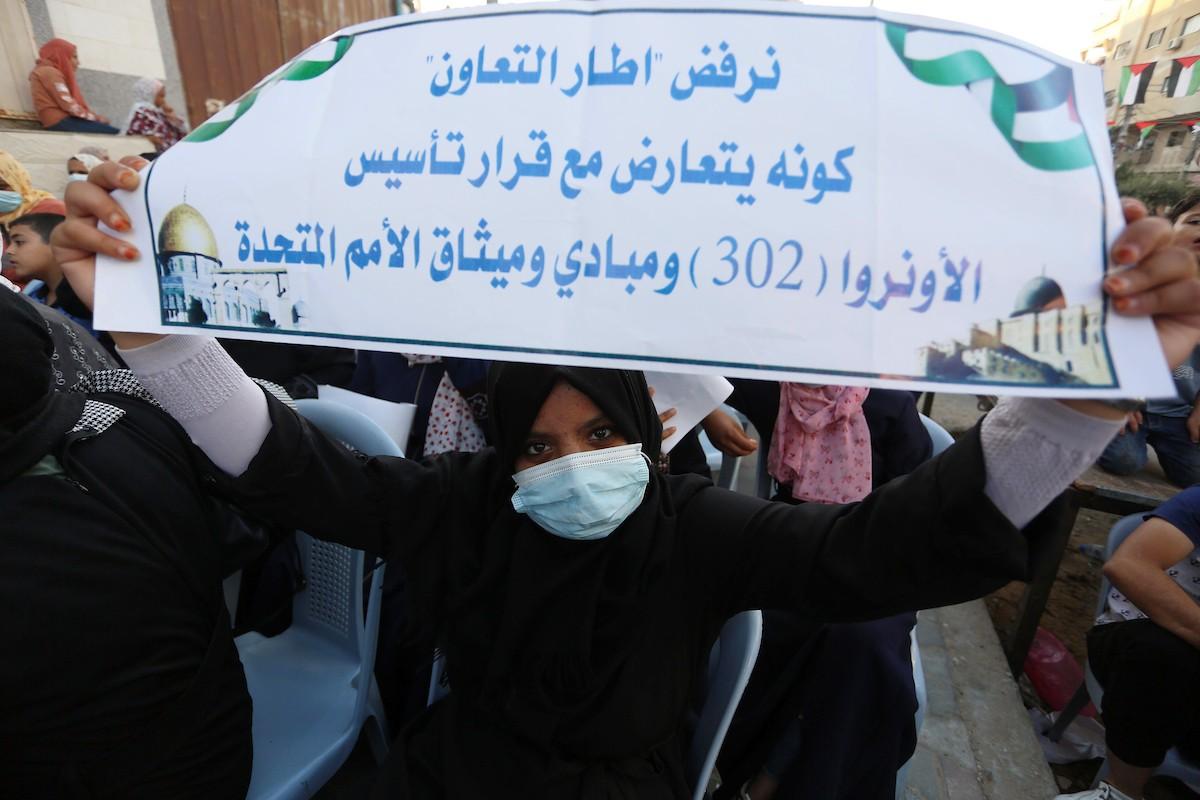 مؤتمر حاشد في غزّة لرفض اتفاق الإطار بين الأونروا وأميركا (5).jpg