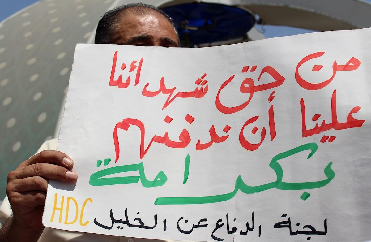جثامين الشهداء الاحتلال مقابر الأرقام الجثامين المقاومة المحتجزة الحملة الوطنية احتجاز الجثامين (1).jpg
