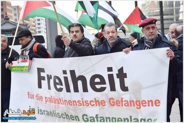 وقفة برلين متضامنون.jpg