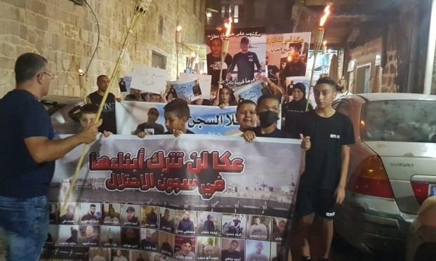 مسيرة مشاعل في مدينة عكا تضامنًا مع معتقلي هبّة القدس   (3).jpg