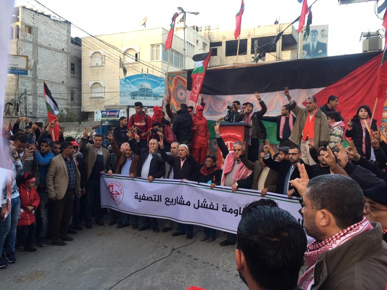 احياء ذكرى اطلاقة الجبهة الشعبية في مدينة غزة  (1).jpg