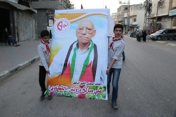 أبو صالح القطاوي.jpg