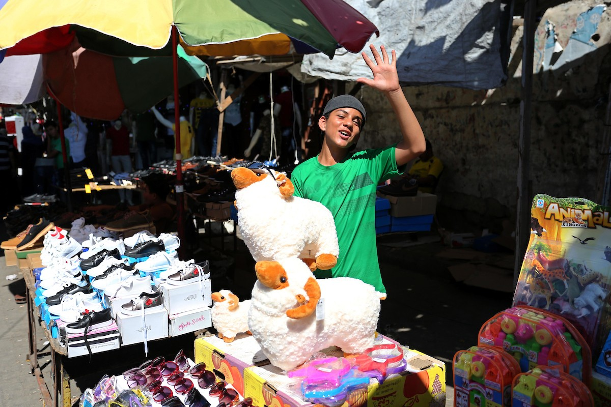 أجواء عيد الأضحى في قطاع غزة  (4).jpg