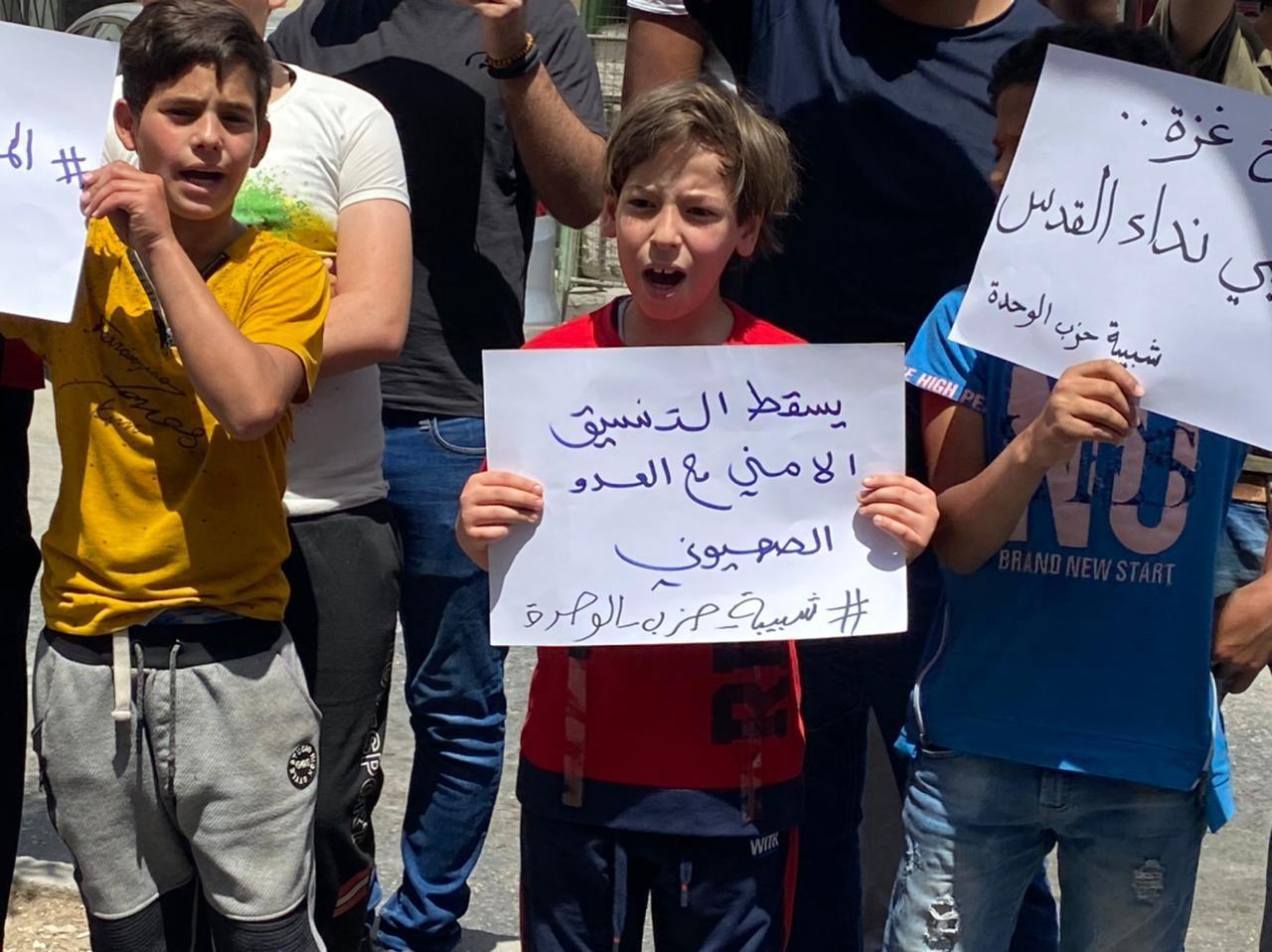 وقفة نظمتها شبيبة حزب الوحدة الشعبيّة في عمان إسنادًا للشعب الفلسطيني في القدس  (4).jpg