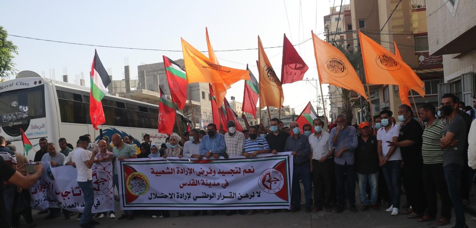 الشعبيّة والمبادرة تنظمان مسيرة جماهيرية انتصارًا للقدس ورفضًا لنهج التفرد والهيمنة (1).jpg