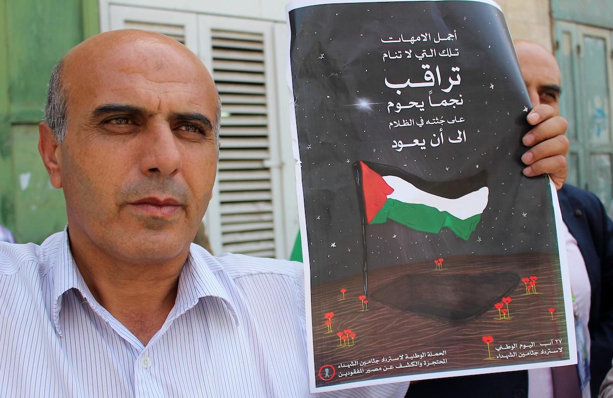 جثامين الشهداء الاحتلال مقابر الأرقام الجثامين المقاومة المحتجزة الحملة الوطنية احتجاز الجثامين (2).jpg