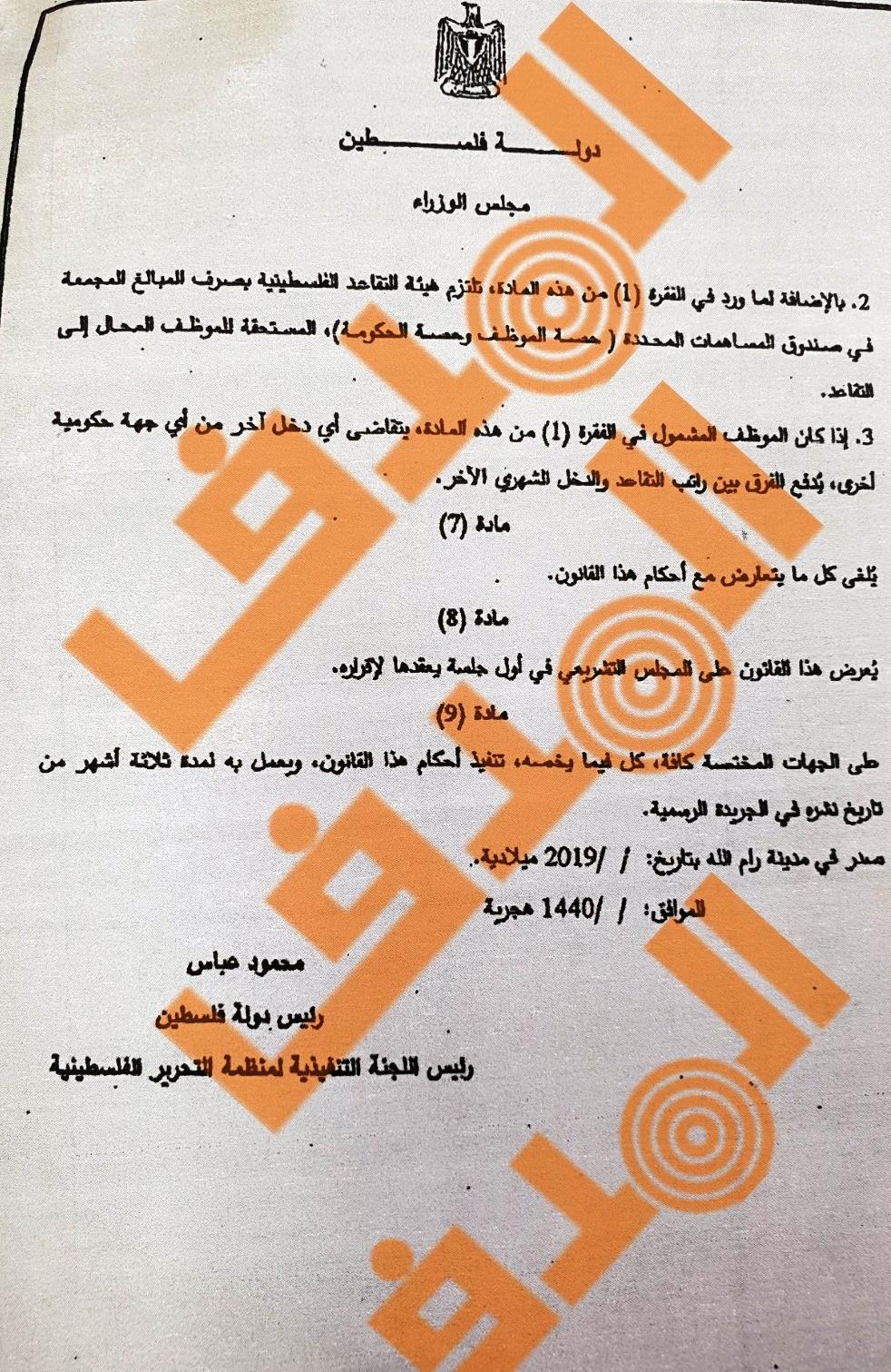 cdc5f7f5-2b19-4bf1-884f-dfac4da1128b.jpg