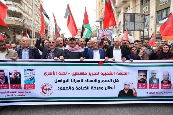 هتاف قادة الشعبية مسيرة أسرى مسيرة الشعبية تضامن مع الأسرى معركة الكرامة.jpg