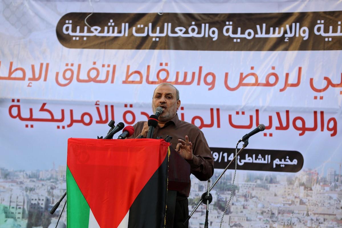مؤتمر حاشد في غزّة لرفض اتفاق الإطار بين الأونروا وأميركا (7).jpg