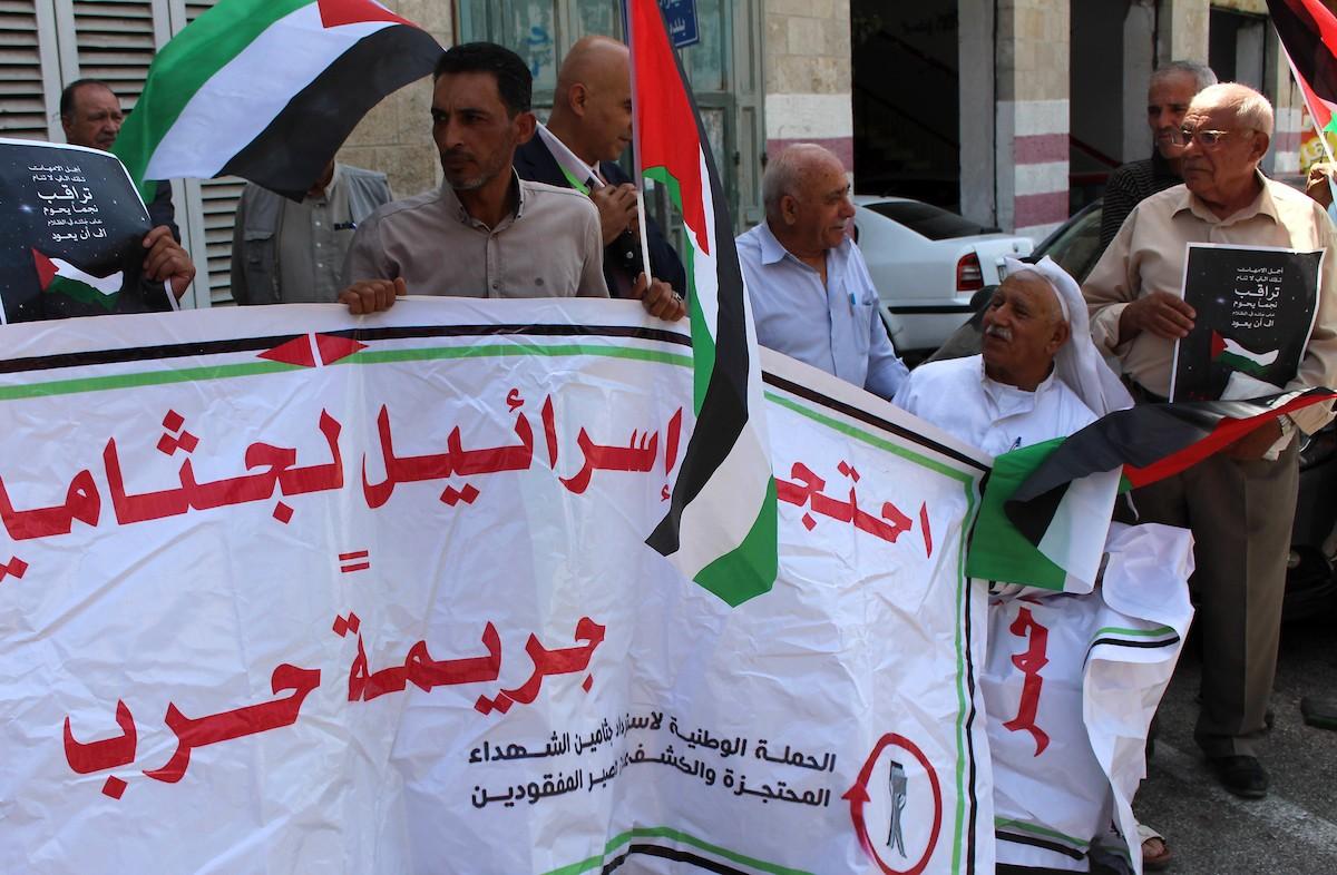 جثامين الشهداء الاحتلال مقابر الأرقام الجثامين المقاومة المحتجزة الحملة الوطنية احتجاز الجثامين (4).jpg