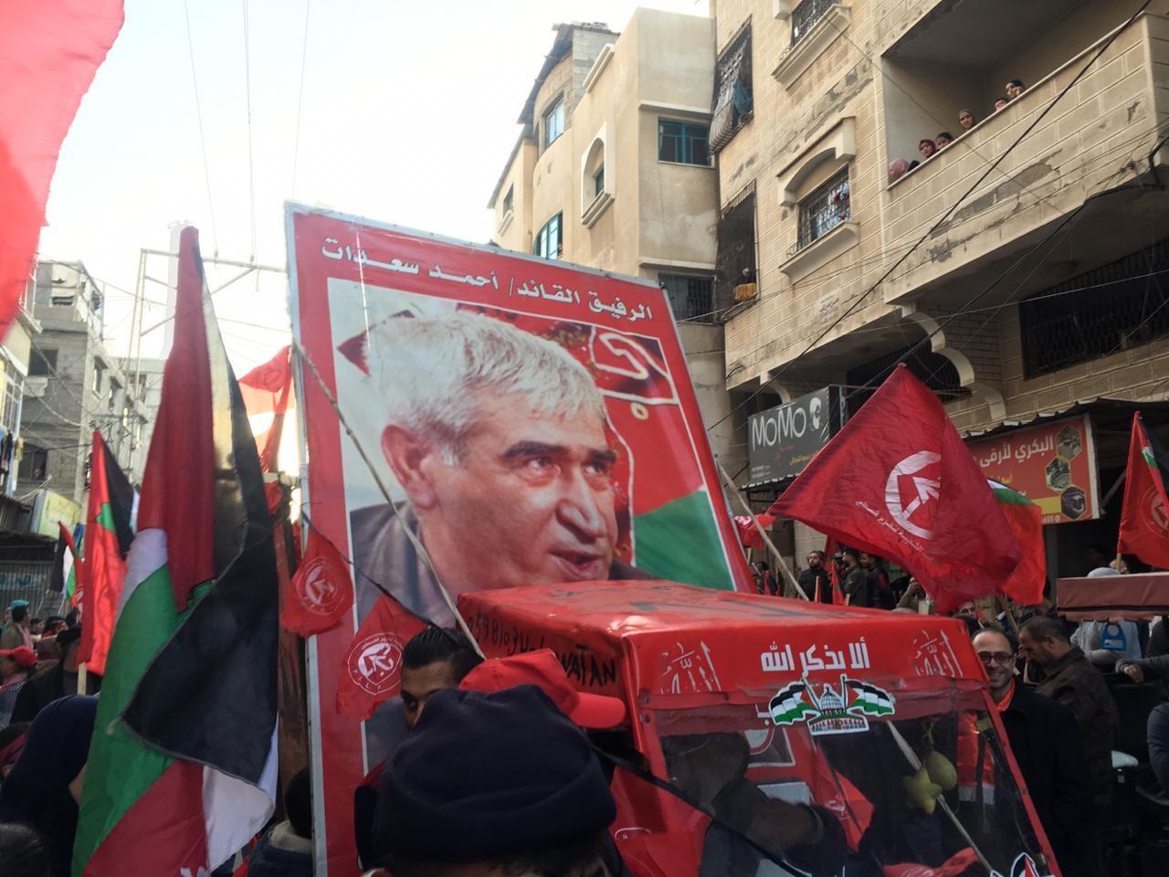 احياء ذكرى اطلاقة الجبهة الشعبية في مدينة غزة  (2).jpg