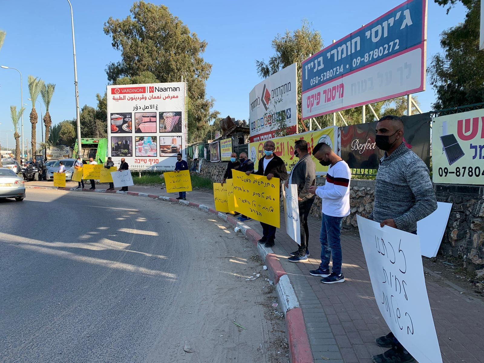 الوقفة الاحتجاجية في قلنسوة