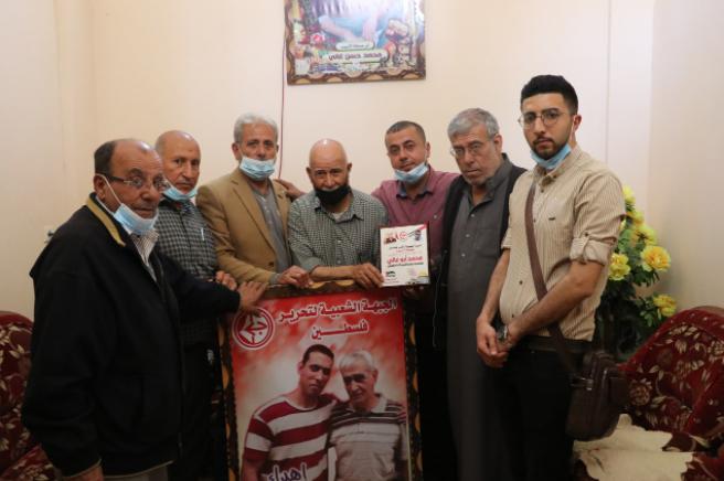 لجنة الأسرى بالشعبية تزور عوائل الأسرى في قطاع غزة (6).PNG