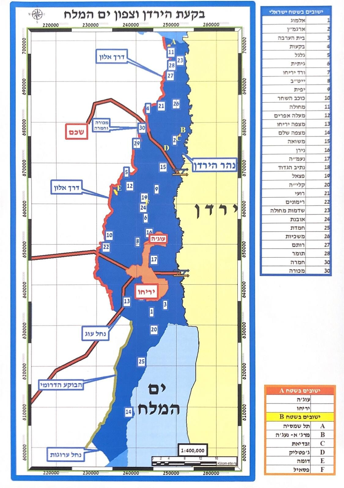 نتنياهو يعرض خريطة للمناطق التي سيتم إعلان السيادة عليها في الأغوار الشمالية المحتلة