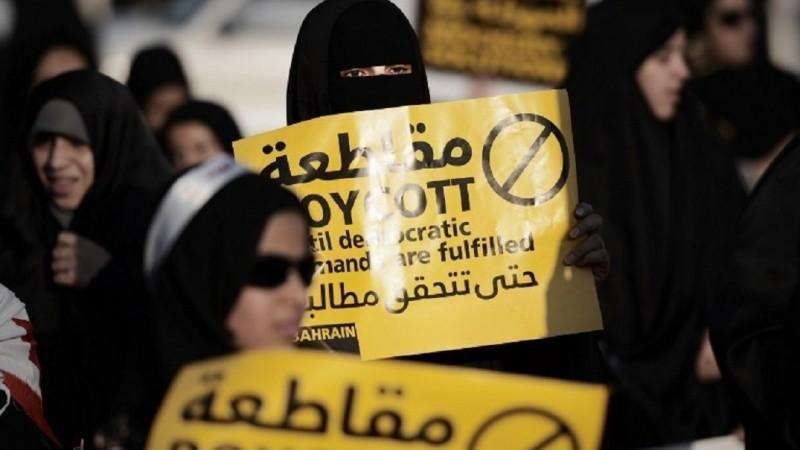 أصوات كثيرة نادت بمقاطعة الانتخابات في البحرين.jpg